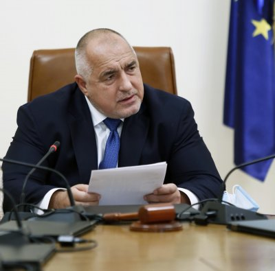 Бойко Борисов: Правителството изпълнява всичките си обещания и в пандемията