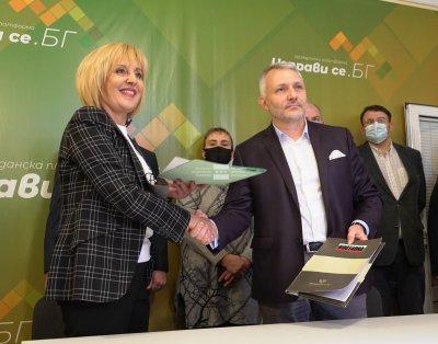 Мая Манолова и Николай Хаджигенов подписаха споразумение за общо явяване на изборите