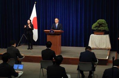 Япония спира влизането на бизнес делегации, ако в страната им има нов щам на COVID-19