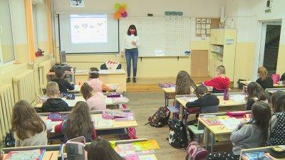 Над 10 000 ученици от Благоевградска област влязоха отново в класните стаи