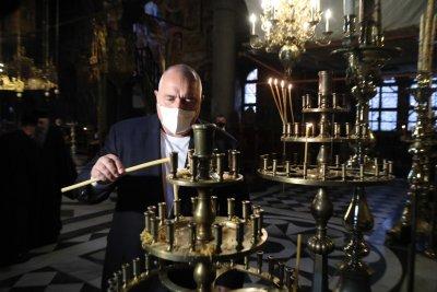 Борисов: Благодаря на църквата, която ни помага в кампанията за ваксинирането срещу COVID-19