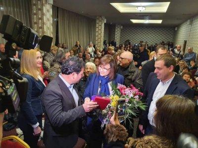 Нинова: Промяната в БСП - Пловдив е ново начало