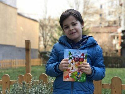 Да подариш щастие на непознато дете
