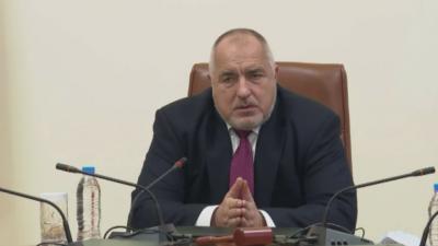 Извънредна среща при Борисов: Ситуацията в страната се нормализира
