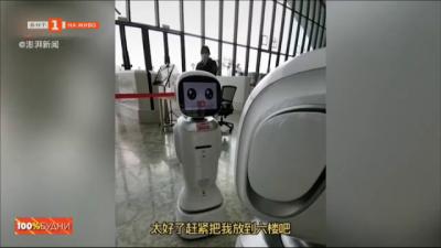 Скандал между роботи-библиотекари