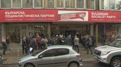 Пловдивски социалисти поискаха обяснение от Нинова за изключването на Георги Гергов от БСП