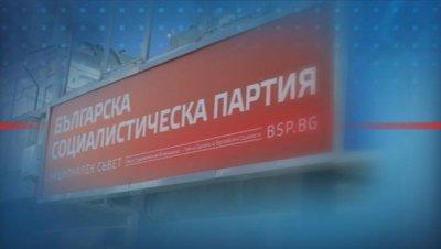 БСП изключи Георги Гергов от партията