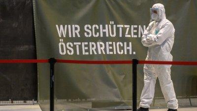 Австрия удължи третата карантина