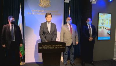 ГЕРБ и ОП предлагат законопроект, който дава право на карантинираните да гласуват