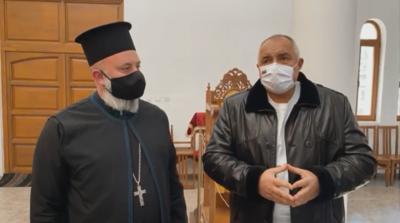 Бойко Борисов: В политиката инатът на никого не е помогнал