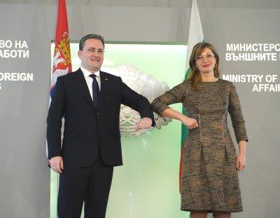 Туризмът е един от най-перспективните сектори между Сърбия и България