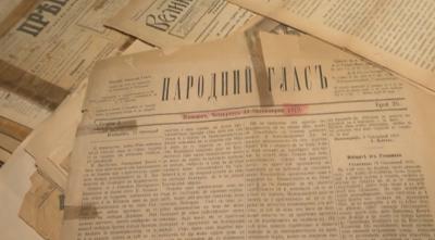 Колекционер от Велико Търново притежава вестници от три века