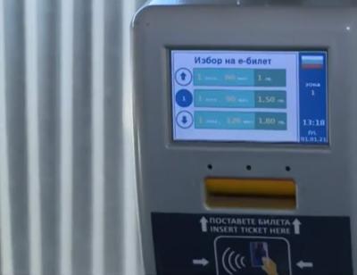 Сигнали за проблеми с билетната система в градския транспорт във Варна