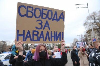 """Протести под надслов """"Свобода за Навални"""" в София и Варна (СНИМКИ)"""