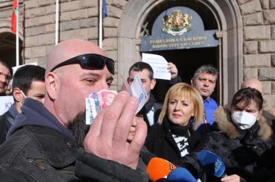 Акция пред Министерския съвет с искане за оставката на правителството