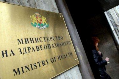 Отпада забраната за износ на медицински кислород