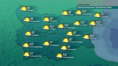 Максималните температури ще са между 6° и 11°