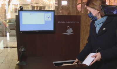 Нова услуга - библиомат дава книги на читатели във Варна