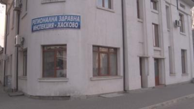 Двама медици от Хасковско са се заразили с коронавирус между двете ваксинации