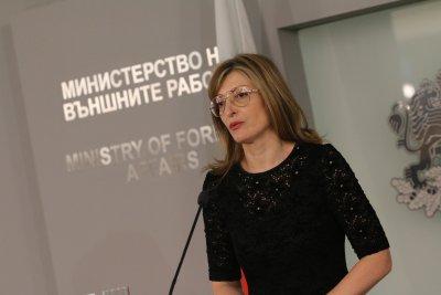 НА ЖИВО: Екатерина Захариева разговаря с министъра на външните работи на Сърбия