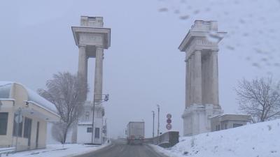 Русенци са недоволни от въвеждането на PCR тест при влизане в България