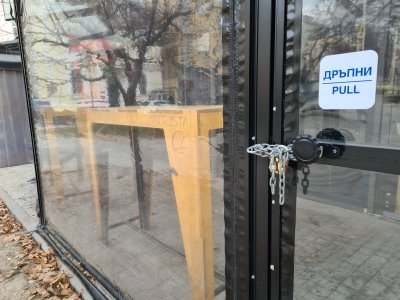 Организации на заведенията: Искаме отваряне на 1 февруари. Протестът остава