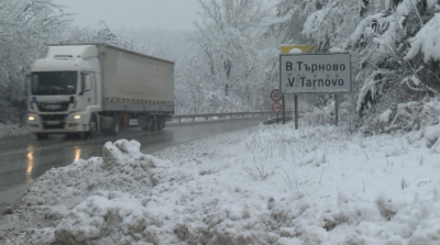 Хаинбоаз и Шипка са отворени за движение при зимни условия