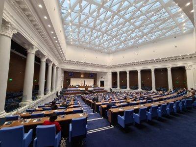 НС прие на първо четене промени в Закона за частната охранителна дейност