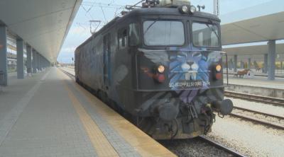 Парите от Европа: 2021 г. е обявена за Европейска година на железопътния транспорт
