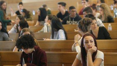 Как ще учат студентите в пет от университетите в страната?