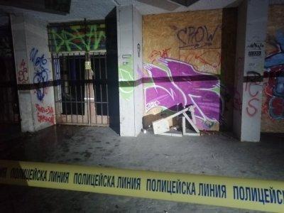 """Двама непълнолетни са задържани за палежа в бившето кино """"Космос"""""""