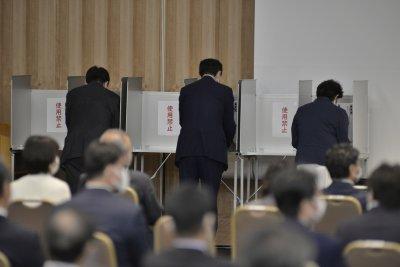 Япония даде съгласие за изборите на 4 април на нейна територия