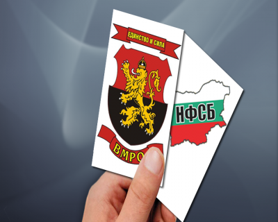 """Без """"Обединени патриоти"""" на изборите: Защо се разделиха НФСБ и ВМРО"""