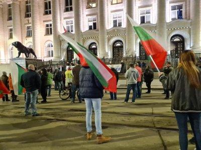 """""""Правосъдие за всеки"""" с пореден протест пред Съдебната палата"""