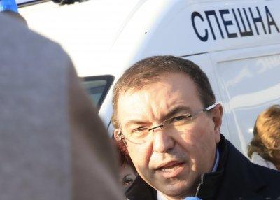 """Здравният министър ще присъства на """"първа копка"""" за филиал на спешна помощ в Бяла"""