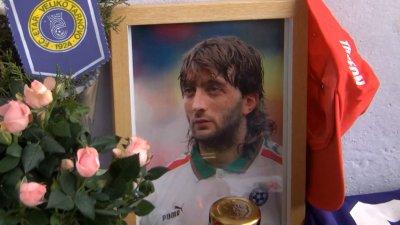 Пет години без великия Трифон Иванов