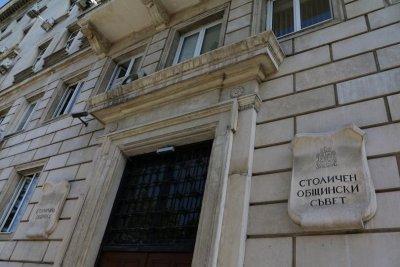 """Столичният общински съвет отхвърли искането за референдум в квартал """"Изгрев"""""""