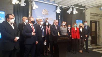 """НФСБ и """"Воля"""" правят коалиция за участие в предстоящите парламентарни избори"""