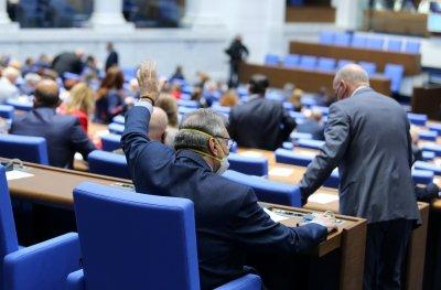 Парламентът прие промени за облекчаване работата на ВАС