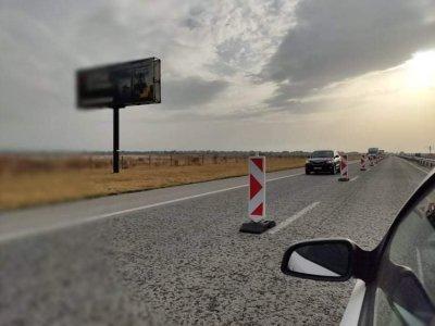 """Ремонти и ограничения по магистралите """"Хемус"""" и """"Тракия"""""""