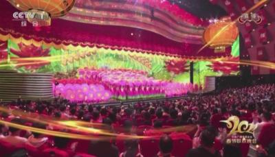 Китай посрещна годината на Металния вол с ефектно шоу