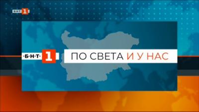 Повече от половината български зрители избират новините на БНТ