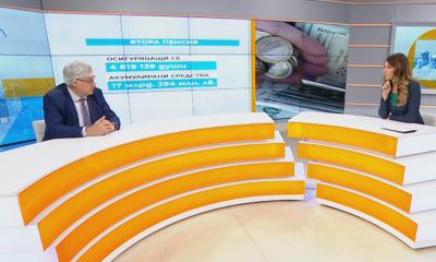 Иван Нейков: Пенсионният фонд не може да фалира