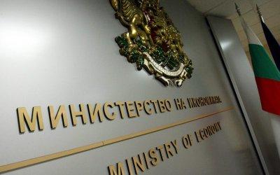 Инвестиции за над 176 млн. лева са сертифицирани от началото на годината