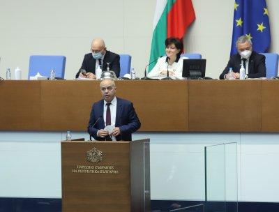 НС отново отхвърли искането Борисов и Фандъкова да бъдат изслушани