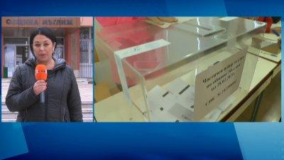 Без напрежение на изборите за кмет в Мъглиж