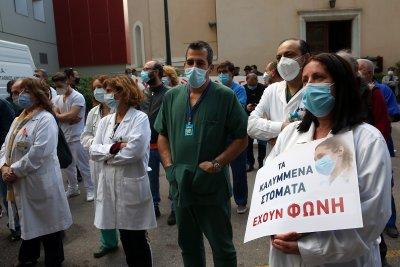 Лекарите в Гърция излизат на 24-часова стачка