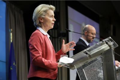 Фон дер Лайен: ЕС ще ваксинира възрастните хора до края на лятото