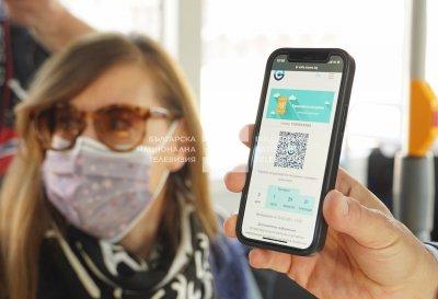 От днес може да пътуваме с електронен еднократен билет в София