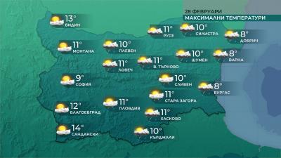 С около 10° по-ниски ще бъдат температурите утре